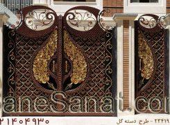 درب لوکس برای حیاط و درب پارکینگ  بازار روز   بازار اینترنتی ایران برای خرید محصولات و سرویس های با کیفیت                                      245x180